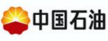 中国石油湖南邵阳销售分公司-邵阳人才网
