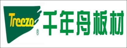 邵阳千年舟板材-邵阳人才网