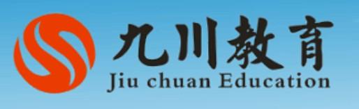 湖南九川天下教育科技有限公司邵阳分校-邵阳人才网
