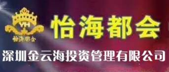 深圳金云海连锁店-邵阳人才网